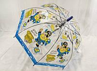Зонты прозрачные для детей с карбоновой спицей № 207A от Paolo