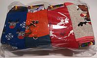Махровые подростковые Новогодние Носки Виатекс. 20 размер Распродажа, Супер Цена!!!