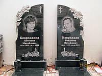 Памятник для двоих Розы и виноград, фото 1