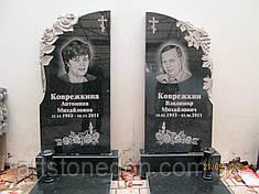 Памятник для двоих Розы и виноград