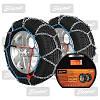 Цепи противоскольжения 16mm V5-116 EL 100 623  ELEGANT (2шт)  Спринтер Газель