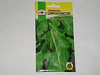 Семена Щавель широколистный 10 граммов PNOS