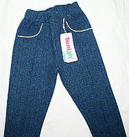 Лосины-брюки на байке 4-5-6-7 лет