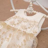 Платье Ажурне Атлас/гипюр цвет белый, молочный, золото размер 98 Бетис