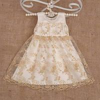 Платье Ажурне Атлас/гипюр цвет белый, молочный, золото размер 68 Бетис