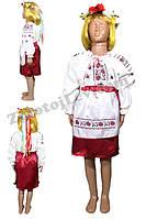 Украинский костюм для девочки 8 - 14 лет