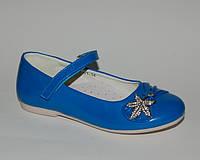 Лаковые туфли для девочки, Шалунишка синие, 34, 36