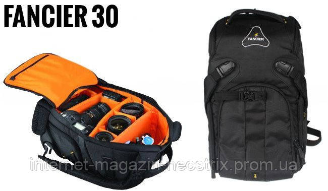 Рюкзак для фотоаппарата Fancier 30
