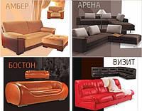 "Добавились модели мягкой мебели «диван Амбер» «диван Арена» «диван Бостон» «диван Визит» производства — «D'LineStyle""™."