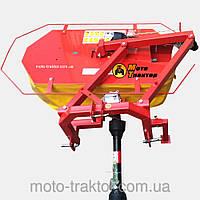 Косилка роторная КРН-1,35 (135см, карданный вал), фото 1