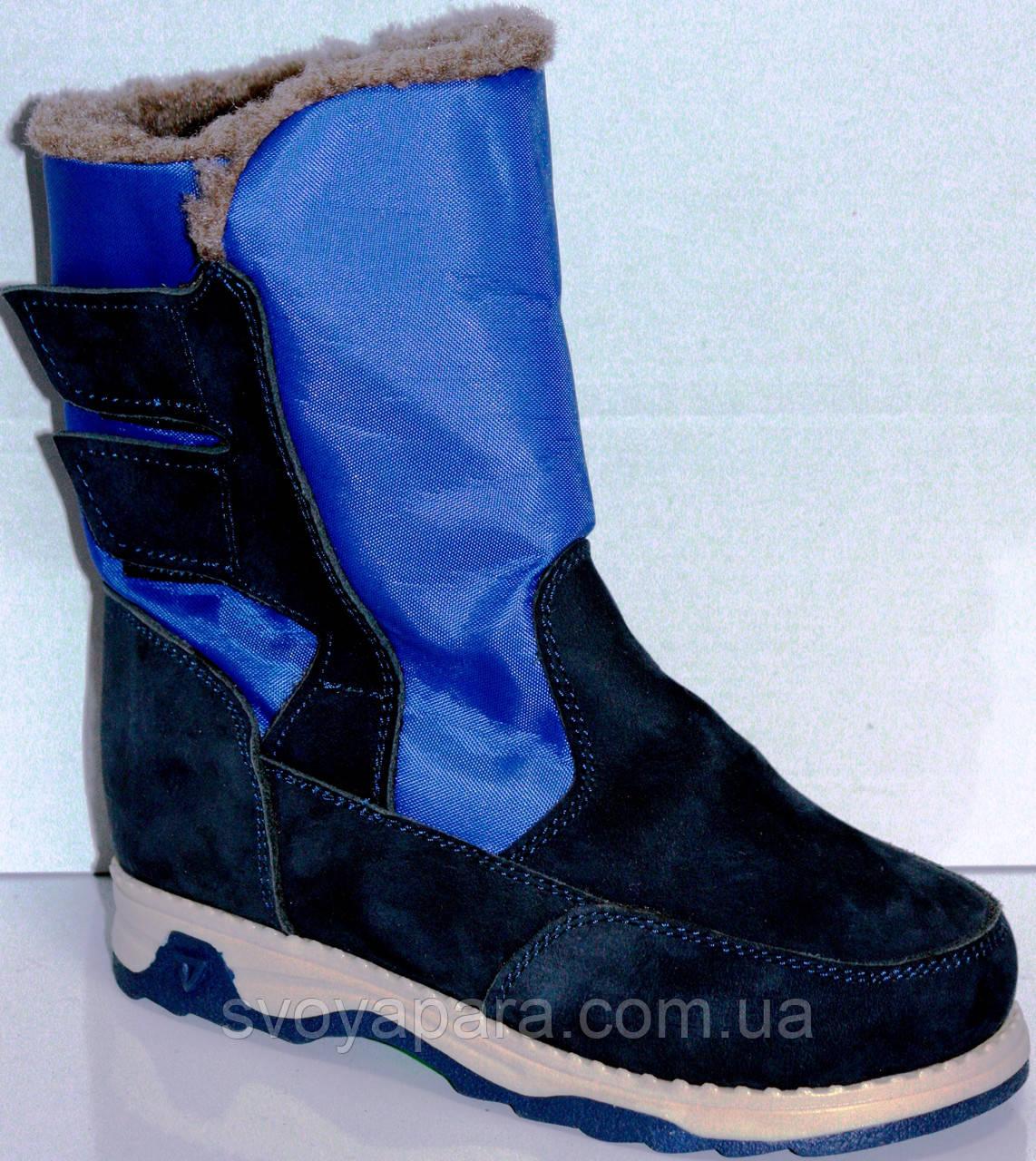 Сапоги детские зимние для мальчика из замша и непромокаемой ткани синие с липучкой ортопедические
