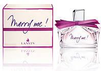 Женские духи Lanvin Marry me edp 75 ml