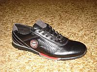 Кожаные кроссовки КANTSEDAL (41), фото 1