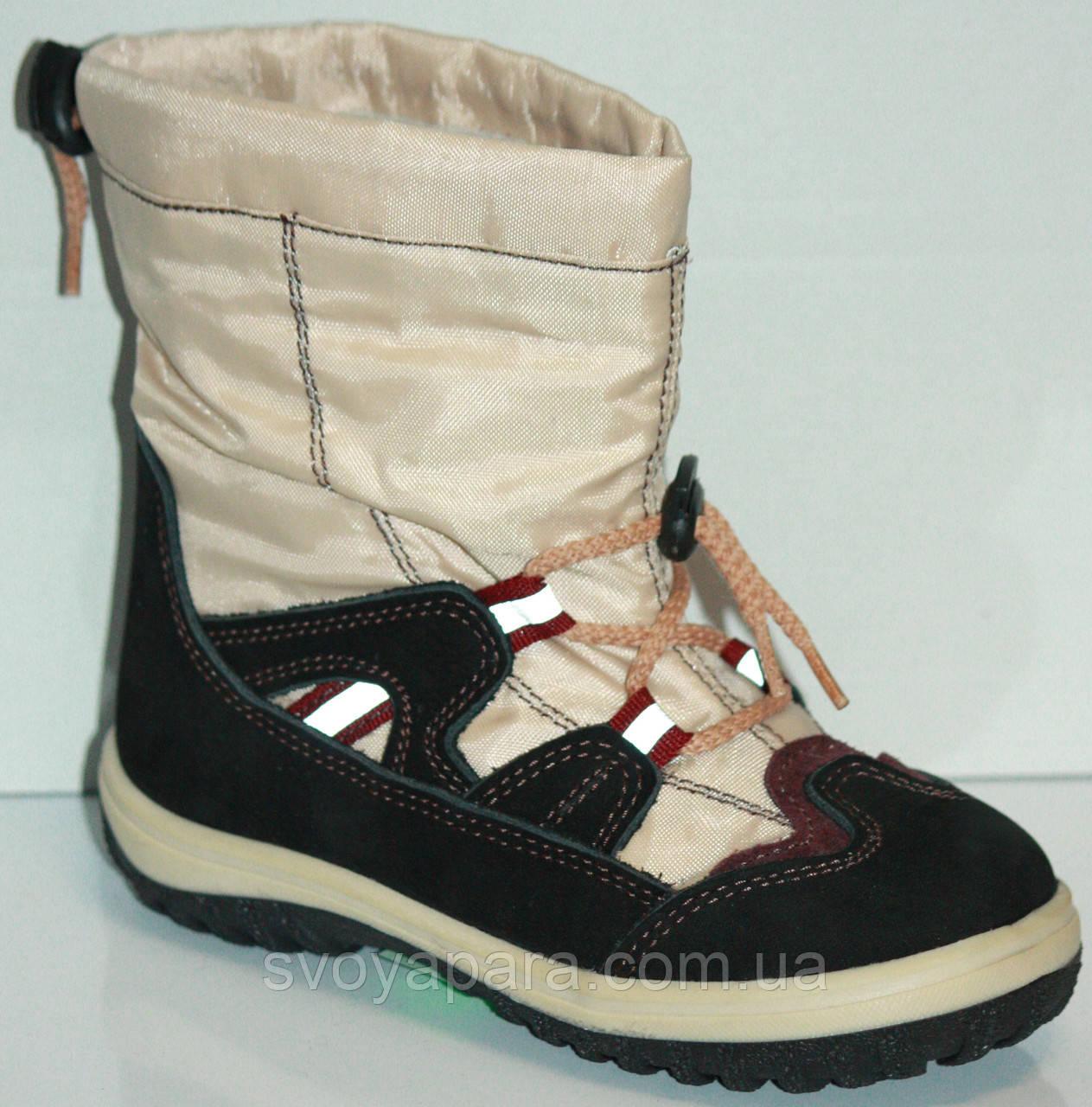 Сапоги детские зимние коричневые замшевые (0068)