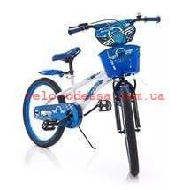 Детский двухколесный велосипед хунтер HUNTER 20дюймов