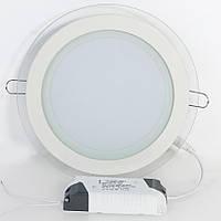 Светильник 6w круг стекло LED Panel Light