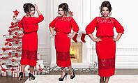 Женский батальный костюм с юбкой ОМ 88375