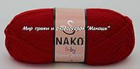 Детская пряжа Super bebe Супер бэби Нако, 207, красный