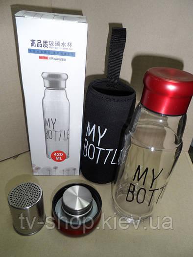 Бутылка для воды с заварником и термосумкой  My Buttle infuser   420 мл