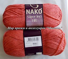 Пряжа Супер инси хит Super inci  Hit Нако, № 11227, коралл