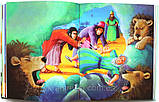 Біблія для дітей з ілюстраціями Джіл Ґайл, фото 3