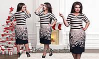 Женское трикотажное платье большого размера 8800179