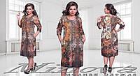 Женское миди платье с подвеской  8800176