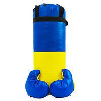 "Боксерский набор 2015 ""Ukraine"" средний"