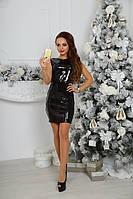 Женское короткое платье с паетками 88097