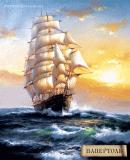 Объемная картина из бумаги На всех парусах