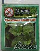 Таблетки ароматизированные от моли Мята, 10шт.