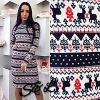 Женское зимнее платье с оленями 88078
