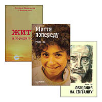 Європейська проза (Акція! Безкоштовне доставляння покупок від 200 гривень!)