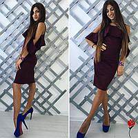 Женское вечернее платье с рюшами 88519