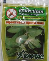 Таблетки ароматизированные от моли Эвкалипт, 10шт.
