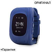 Умные детские часы Q50 тёмно-синие c GPS трекером