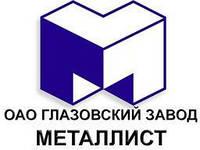 """Тиски слесарные Глазовский Завод """"Металлист"""""""