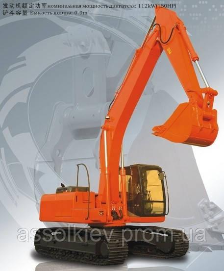Экскаватор гусеничный SE210