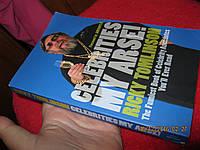Книга на английскоя языке Ricky Tomlinson Celebrities my arse!