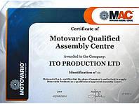 MAC — авторизованный сборочный и сервисный центр MOTOVARIO