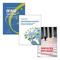 Право, державне та стратегічне керування