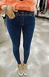 Классические женские джинсы с бархатной подкладкой, фото 4