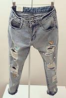 Женские рваные штаны BoyFriends с жемчугом