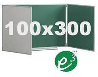 Комбинированная керамическая доска мел/маркер 100х300 см, фото 1