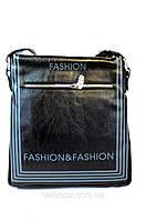 Мужские сумки интернет магазин