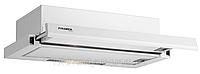 Pyramida TL 60/D white (600 мм.) встраиваемая телескопическая, кухонная вытяжка, белая эмаль