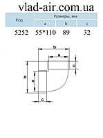 Колено вертикальное  90° для плоских каналов 5252