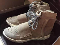 Adidas Yeezy Boost 750 by Kanye West