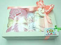 """Подарочный набор для девочки """"Маленькая принцесса"""""""