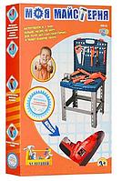 """Набор детских инструментов - 57 деталей в чемодане с верстаком - """"Моя майстерня"""" (Моя мастерская)"""